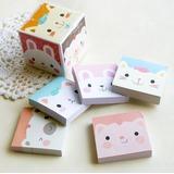 Designé par Kitty Haute qualité de papier Bloc-notes (Lot de 5) (051017517)