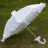 Delicate Lace Wedding Umbrellas (124032718)