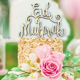 Eid al-Fitr Religious/Classic Wood Cake Topper (Sold in a single piece) (119178865)
