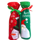New Year Party Christmas Day Red Wine Bottle Holder Favor Bag (Sold in a single piece) (051193821)